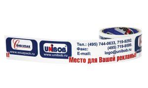 Клейкие ленты с нанесением печати (логотип)